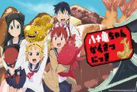 Yatogame-chan Kansatsu Nikki Saison 2 en streaming