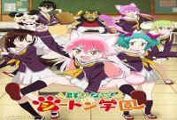 Murenase! Seton Gakuen en streaming