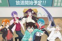 Boku no Tonari ni Ankoku Hakaishin ga Imasu. en streaming
