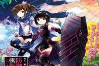 Itai no wa Iya nano de Bougyoryoku ni Kyokufuri Shitai to Omoimasu en streaming