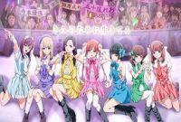 Oshi ga Budoukan Ittekuretara Shinu en streaming
