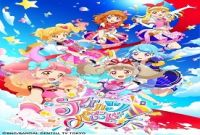 Aikatsu on Parade! en streaming