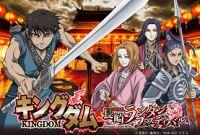 Kingdom S3 en streaming