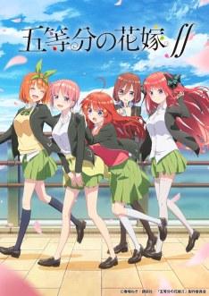Go-Toubun no Hanayome S2 en streaming