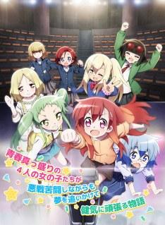Maesetsu! Opening Act en streaming