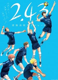 2.43 Seiin Koukou Danshi Volley-bu en streaming