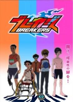 Breakers en streaming